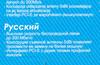 Сетевой адаптер WiFi NETIS WF2113 PCI Express x1 вид 7