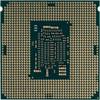 Процессор INTEL Core i5 6600K, LGA 1151 ** BOX [bx80662i56600k s r2bv] вид 3