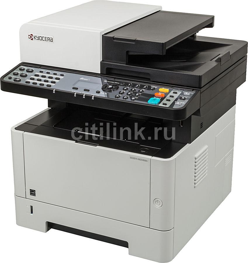 МФУ KYOCERA Ecosys M2540DN,  A4,  лазерный,  белый [1102sh3nl0]