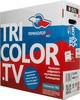 Комплект спутникового телевидения ТРИКОЛОР Full HD GS B521 вид 32