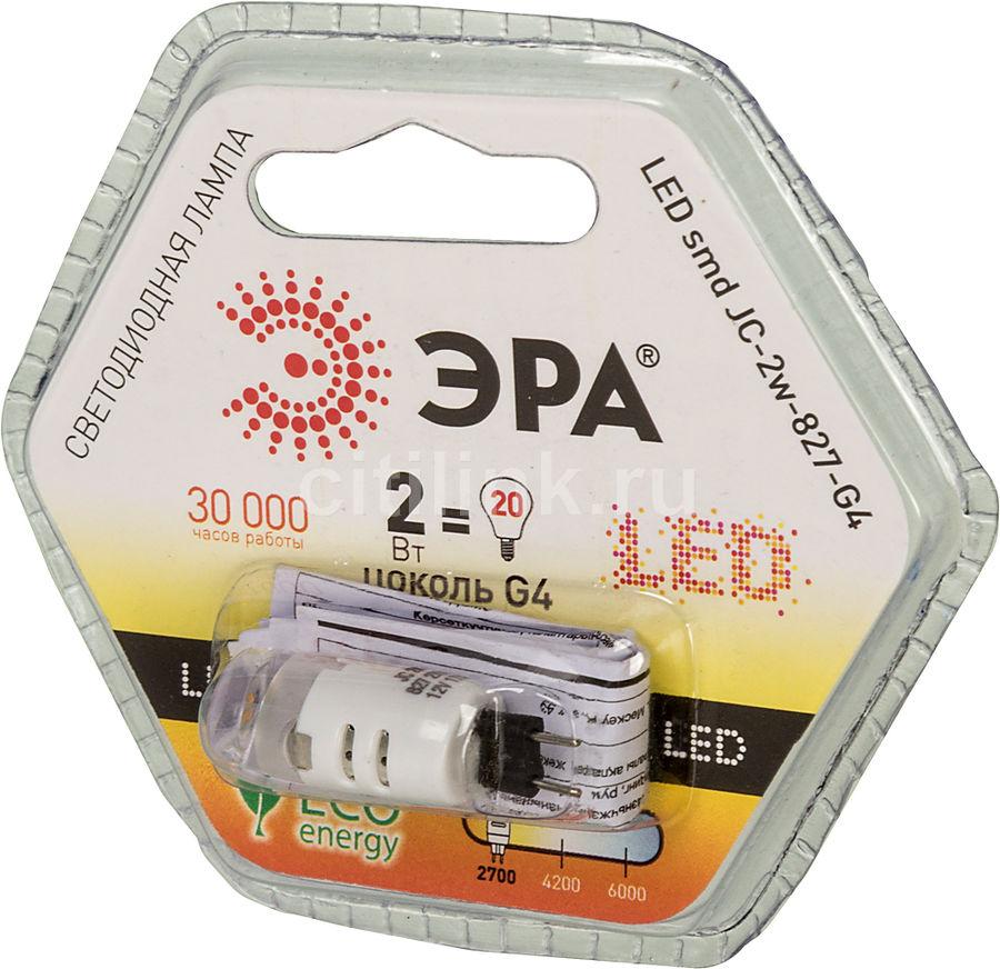 Лампа ЭРА JC-2w-827-G4, 2Вт, 175lm, 30000ч,  2700К, G4,  1 шт. [б0005004]