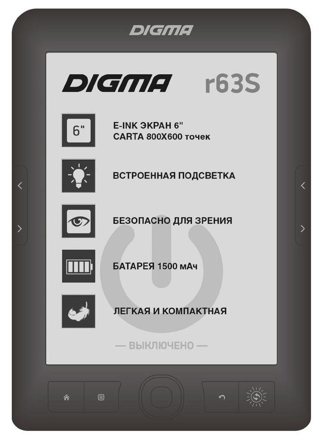 Электронная книга DIGMA R63S,  6