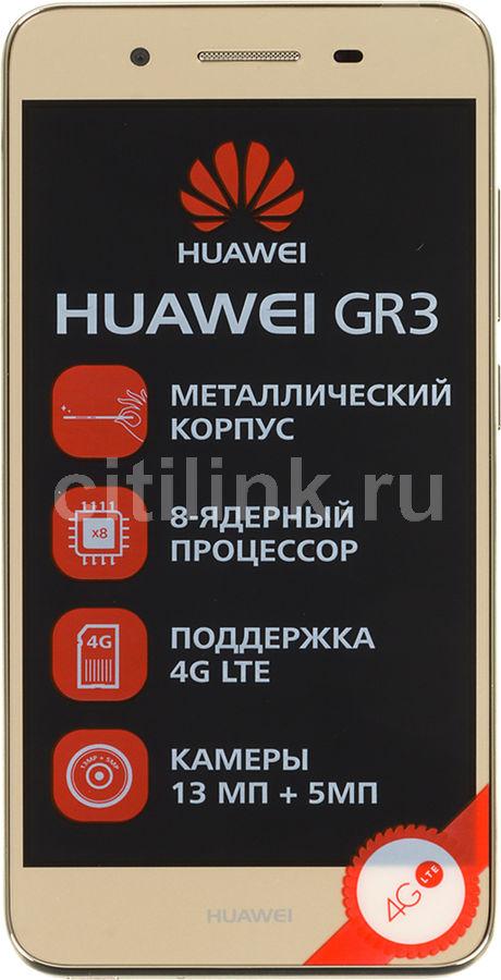 Смартфон HUAWEI GR3,  золотистый