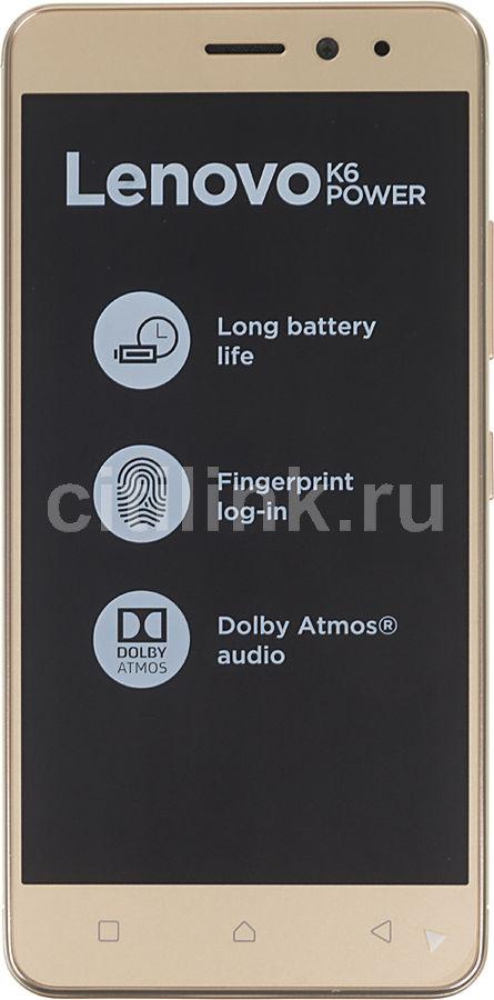 Смартфон LENOVO K6 Power  золотистый