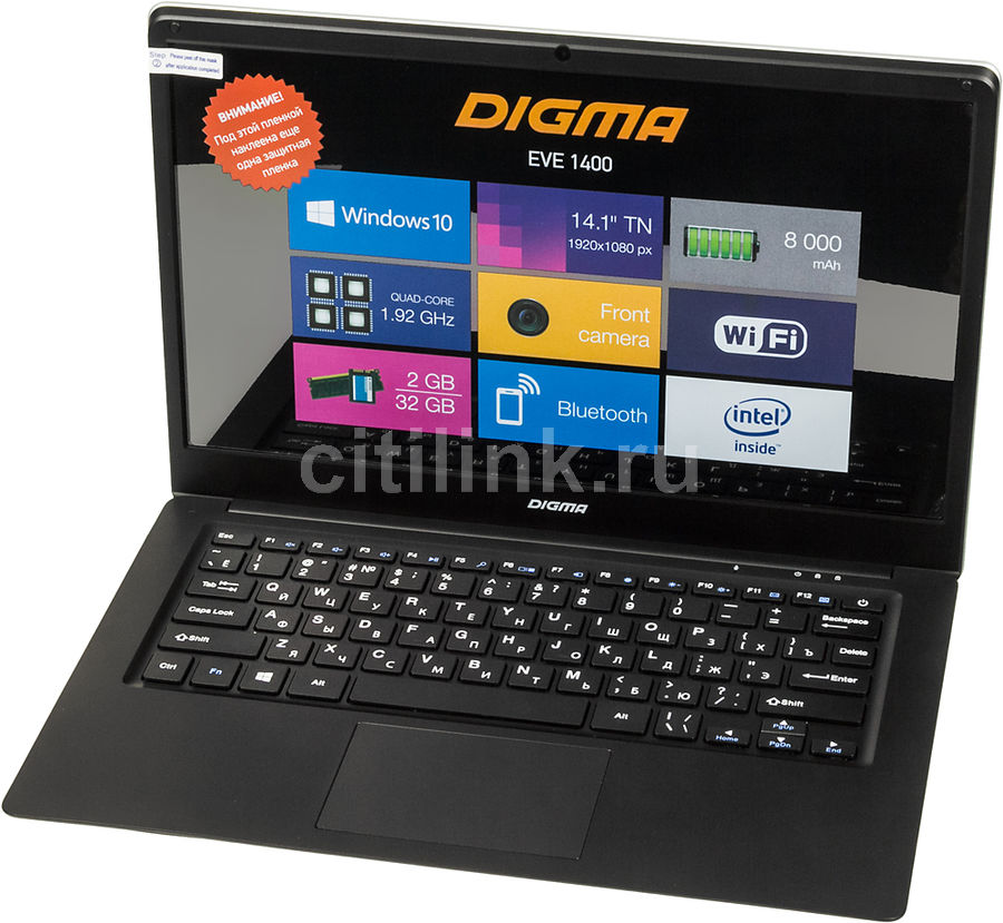 "Ноутбук DIGMA EVE 1400, 14.1"", Intel  Atom X5  Z8350 1.9ГГц, 2Гб, 32Гб SSD,  Intel HD Graphics  400, Windows 10 Home, ET1106EW,  черный/серебристый"