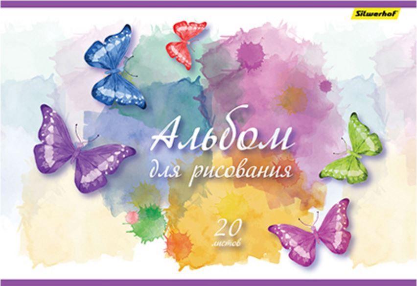 Альбом для рисования Silwerhof 911143-54 20л. A4 Бабочки 2диз. мел.картон скрепка