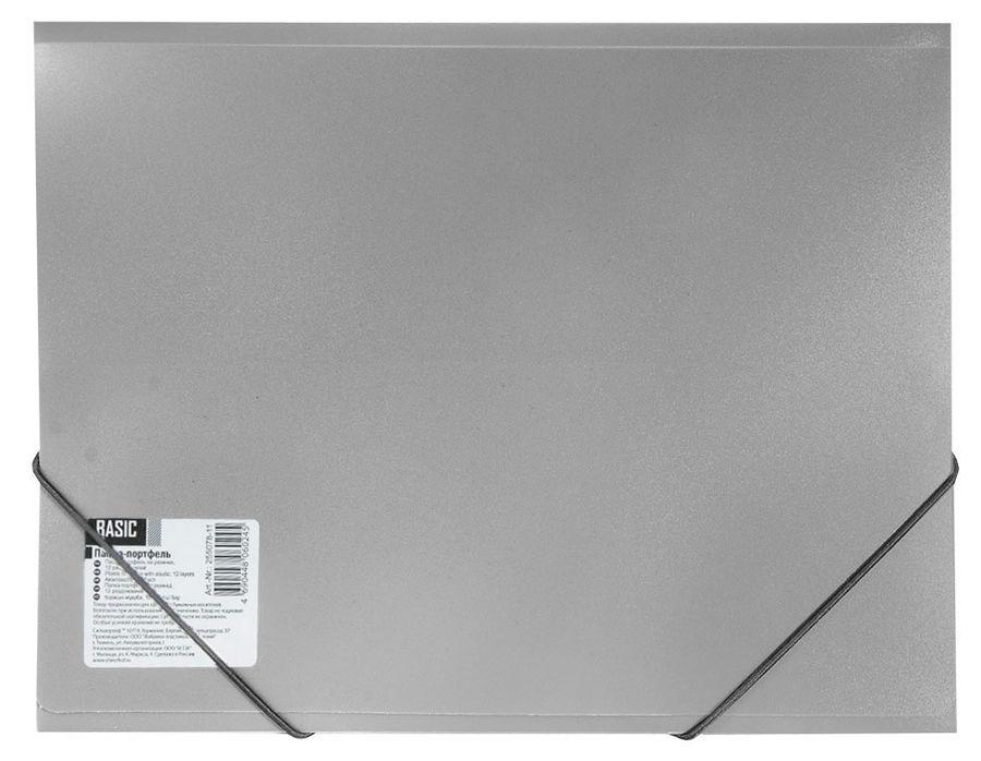 Папка-портфель на резинке Silwerhof Basic 255078-11 13 отдел. A4 песок пластик 0.7мм серый