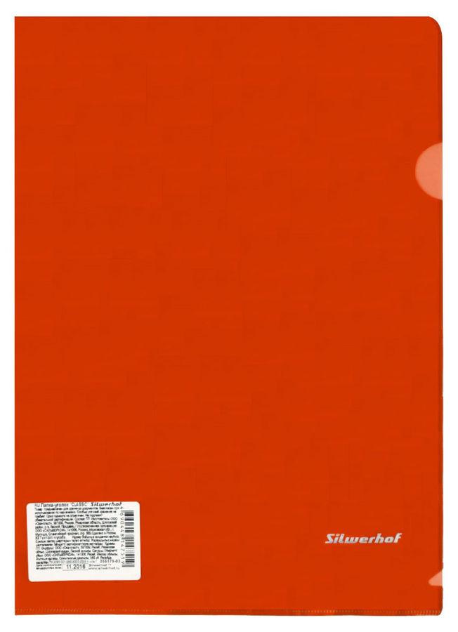 Папка-уголок Silwerhof Classic 255179-04 гладкий A4 0.15мм красный