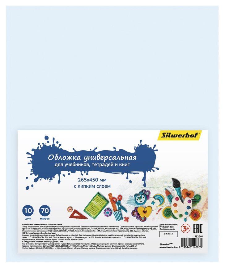 Обложка Silwerhof 382046 универс. с липк.сл. (набор 10шт) ПП 70мкм глад. прозр. 265х450мм