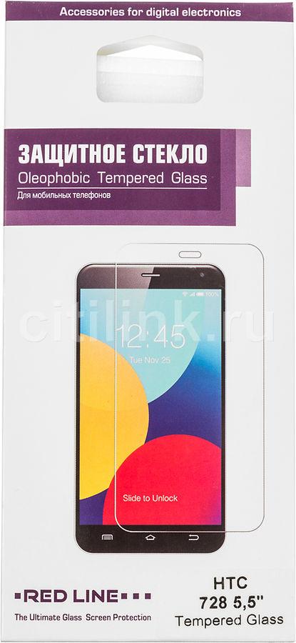 Защитное стекло для экрана REDLINE для HTC Desire 728,  1 шт [ут000007757]