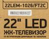 """LED телевизор BBK 22LEM-1026/FT2C  """"R"""", 22"""", FULL HD (1080p),  черный вид 13"""