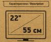 """LED телевизор BBK 22LEM-1026/FT2C  """"R"""", 22"""", FULL HD (1080p),  черный вид 14"""