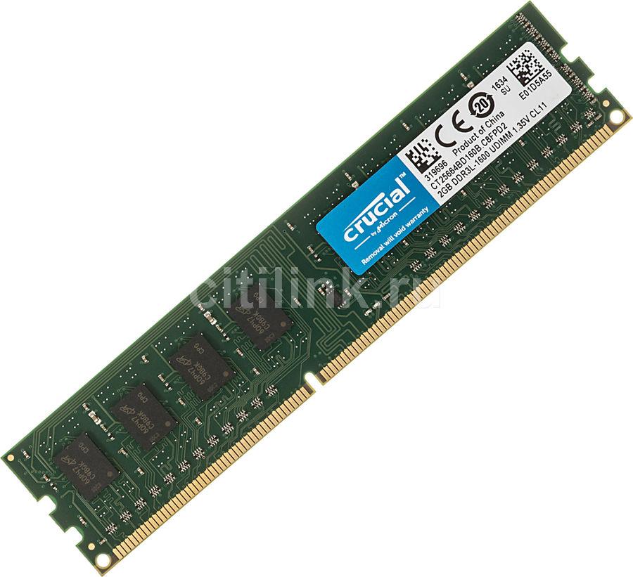Модуль памяти CRUCIAL CT25664BD160B DDR3L -  2Гб 1600, DIMM,  OEM