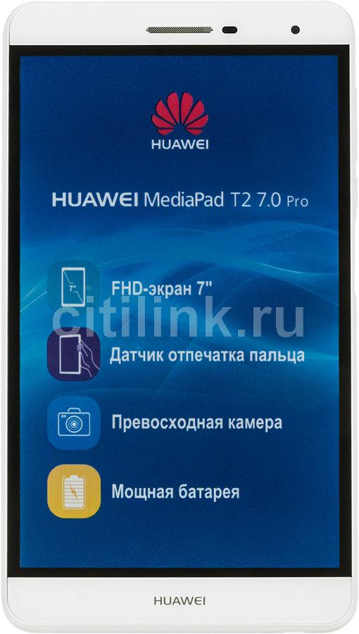 Планшет HUAWEI MediaPad T2 7.0 PRO,  2GB, 16GB, 3G,  4G,  Android 5.1 белый [53016417]