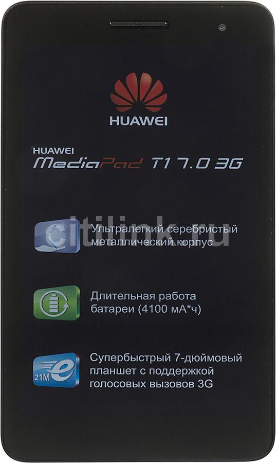 Планшет HUAWEI MediaPad T1 7.0,  1GB, 16GB, 3G,  Android 4.4 шампань [53017625]