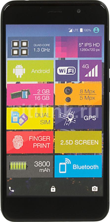 Смартфон DIGMA MOTION 4G CITI,  черный