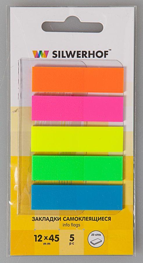 Закладки самокл. пластиковые Silwerhof 801001 45x12мм 5цв.в упак. 20лист с диспенсером европодвес