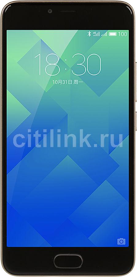 Смартфон MEIZU M5 32Gb,  MH611,  золотистый