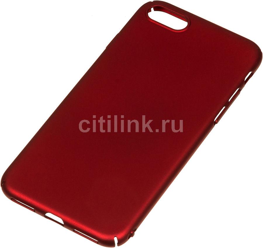 Чехол (клип-кейс) REDLINE iBox Fresh, для Apple iPhone 7, красный [ут000010068]