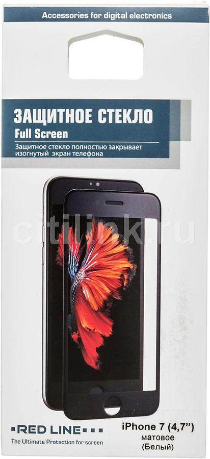 Защитное стекло REDLINE для Apple iPhone 7,  матовая, 1 шт, белый [ут000009982]