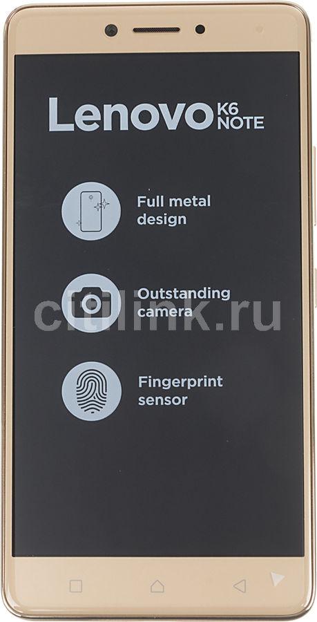 """Смартфон Lenovo K6 Note K53A48 32Gb золотистый моноблок 3G 4G 2Sim 5.5"""" IPS 1080x1 (отремонтированный)"""