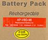 Аккумулятор ACMEPOWER AP-VBD-98, Li-Ion,  7.2В,  10500мAч,  для компактных камер Panasonic AG-3DA1/AG-AC8/AG-DVC30/AG-HPX171/AG-HPX250/AG-HPX255/AG-HVX201/AJ-PCS060/AJ-PX270/AJ-PX298/HC-MDH2/HC-X1000/HDC-Z10000 вид 6