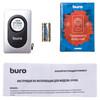Термометр BURO H999E/G/T,  серебристый вид 8