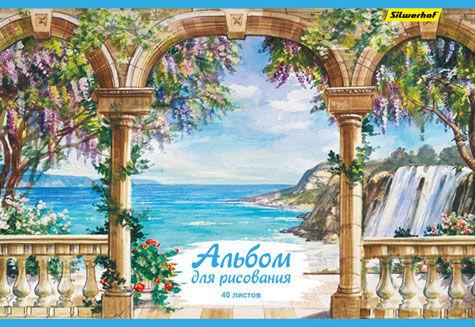 Альбом для рисования Silwerhof 911157-74 40л. A4 Романтика 2диз. мел.картон гребень