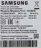Пылесос Samsung SC8836 2200Вт синий(Б/У) вид 9