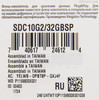 Карта памяти microSDHC UHS-I U1 KINGSTON 32 ГБ, 45 МБ/с, Class 10, SDC10G2/32GBSP,  1 шт. вид 3