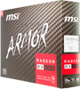 Видеокарта MSI AMD  Radeon RX 580 ,  Radeon RX 580 ARMOR 8G OC,  8Гб, GDDR5, OC,  Ret вид 7