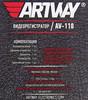Видеорегистратор Artway AV-110 черный 3Mpix 720x1280 120гр. GP6624 (отремонтированный) вид 11