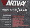 Видеорегистратор ARTWAY AV-600 черный вид 10