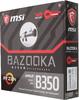 Материнская плата MSI B350M BAZOOKA SocketAM4, mATX, Ret вид 6