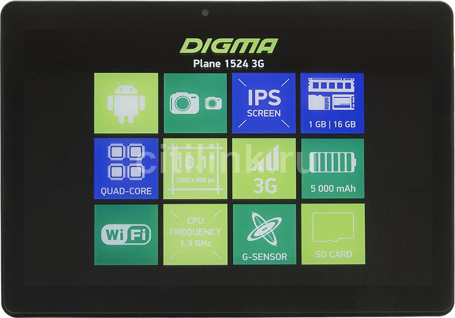 Планшет DIGMA Plane 1524 3G,  1GB, 16GB, 3G,  Android 7.0 черный [ps1136mg]
