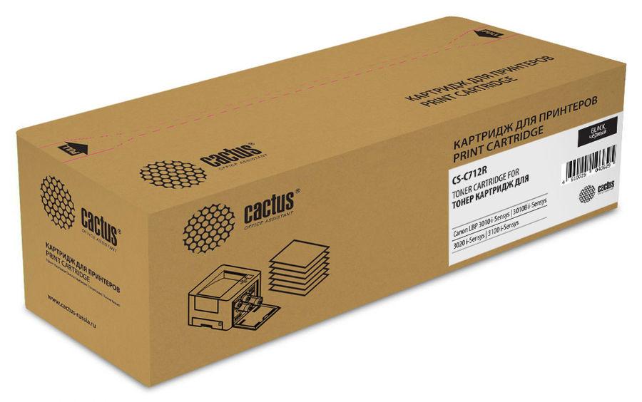 Картридж CACTUS CS-C712R черный