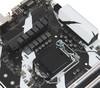 Материнская плата MSI B250 KRAIT GAMING, LGA 1151, Intel B250, ATX, Ret вид 6