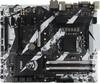 Материнская плата MSI B250 KRAIT GAMING LGA 1151, ATX, Ret вид 1