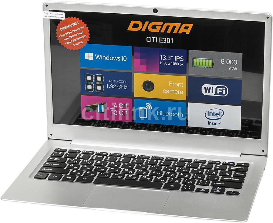 Ноутбук DIGMA CITI E301, ES3008EW,  серебристый