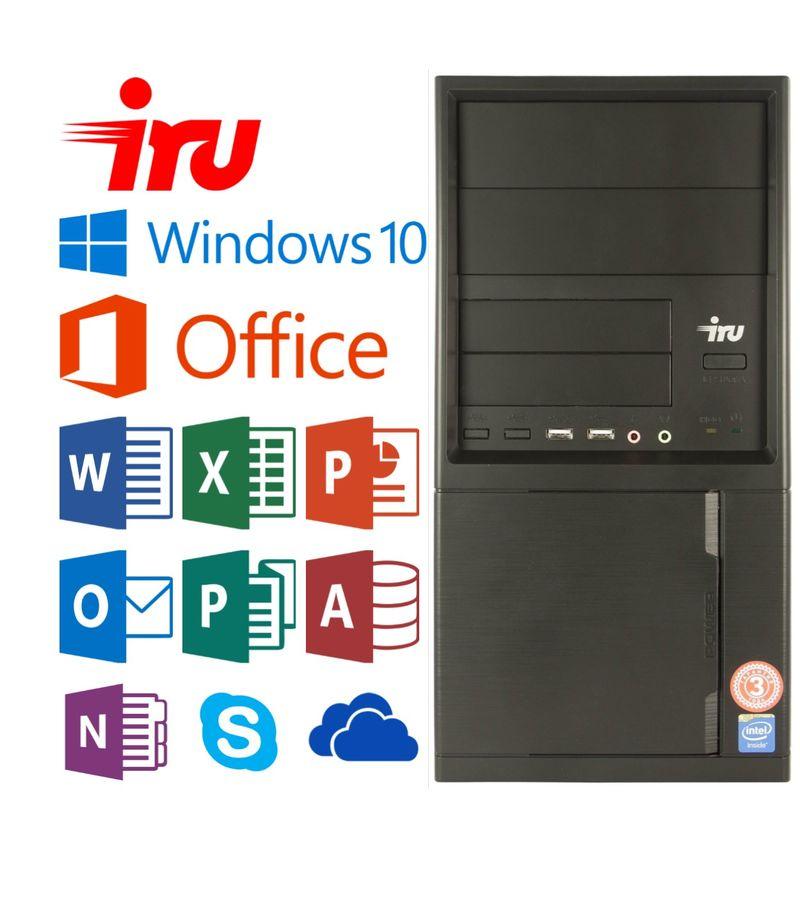 Компьютер  IRU Office 310,  Intel  Celeron  J1800,  DDR3 4Гб, 500Гб,  Intel HD Graphics,  Windows 10 Home,  черный  +MSO 365 Personal [478587]