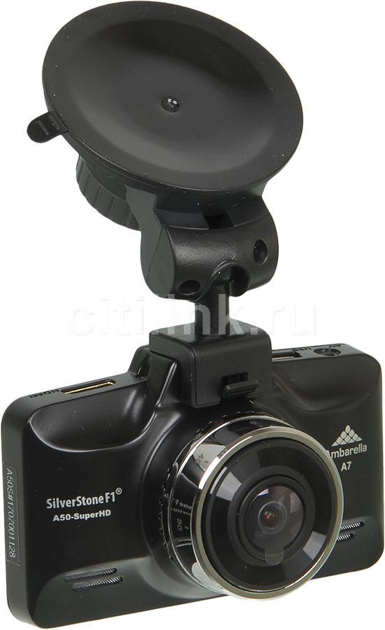 Видеорегистратор SILVERSTONE F1 A50-SHD,  черный