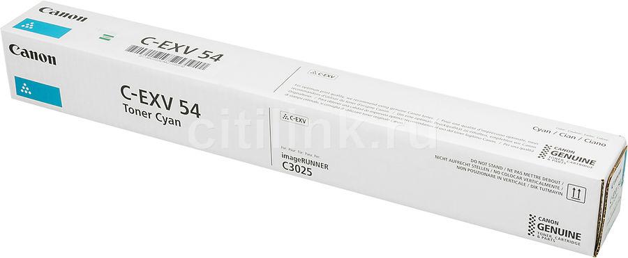 Тонер CANON C-EXV54C,  для C3025i,  голубой, туба
