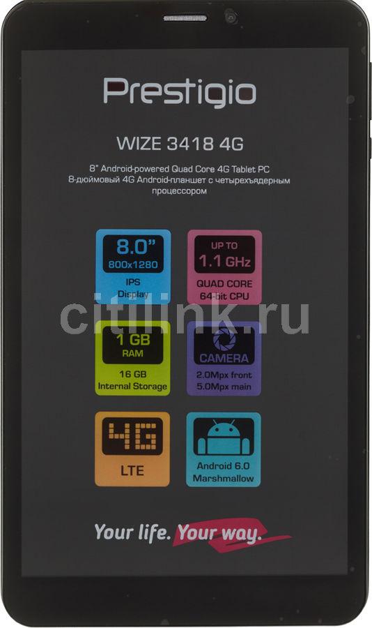 Планшет Prestigio Wize 3418 4G MT8735B 4C/1Gb/16Gb 8