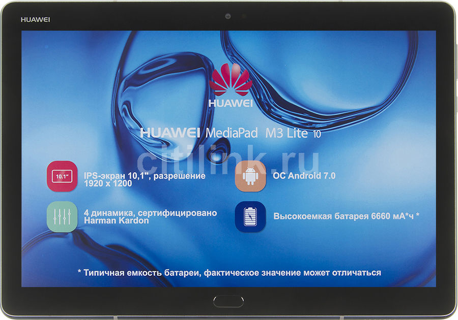 Планшет HUAWEI MediaPad M3 10.0 LITE,  3Гб, 16GB, 3G,  4G,  Android 7.0 серый [53018965]