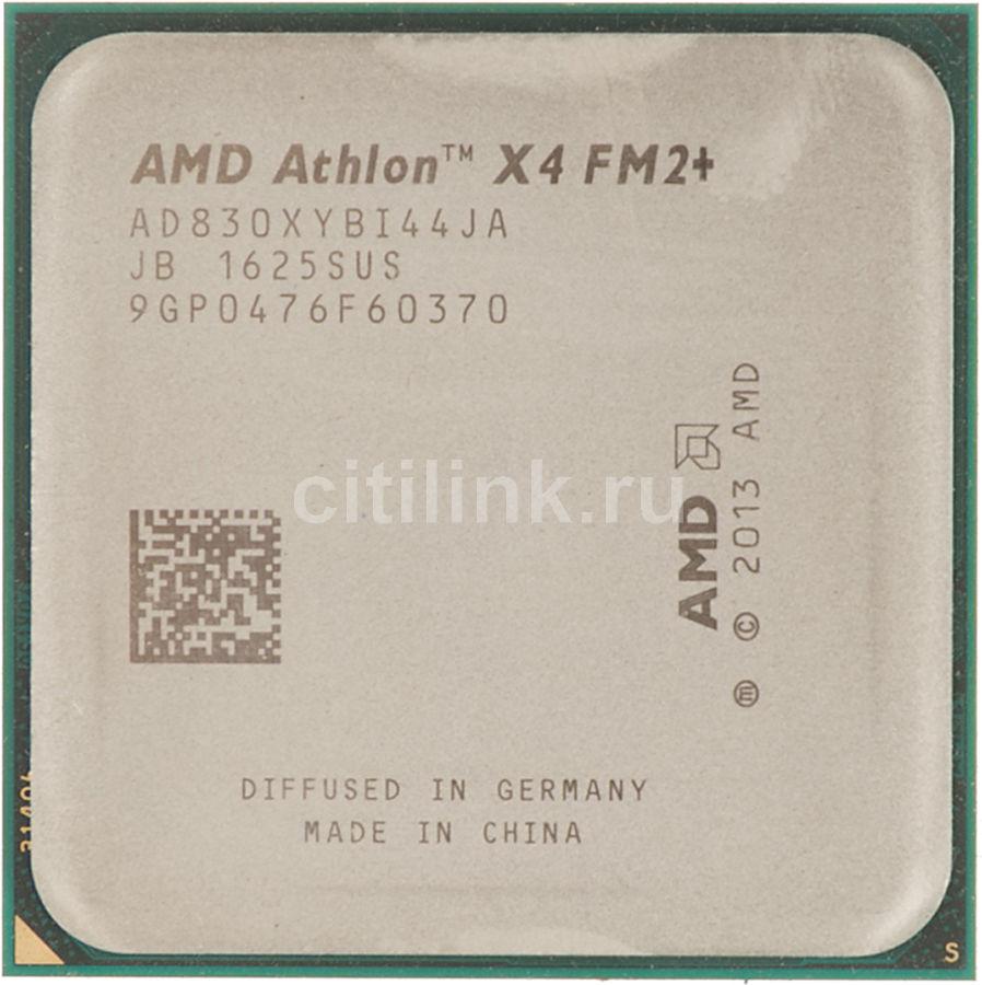 Процессор AMD Athlon II X4 830, SocketFM2 OEM [ad830xybi44ja]