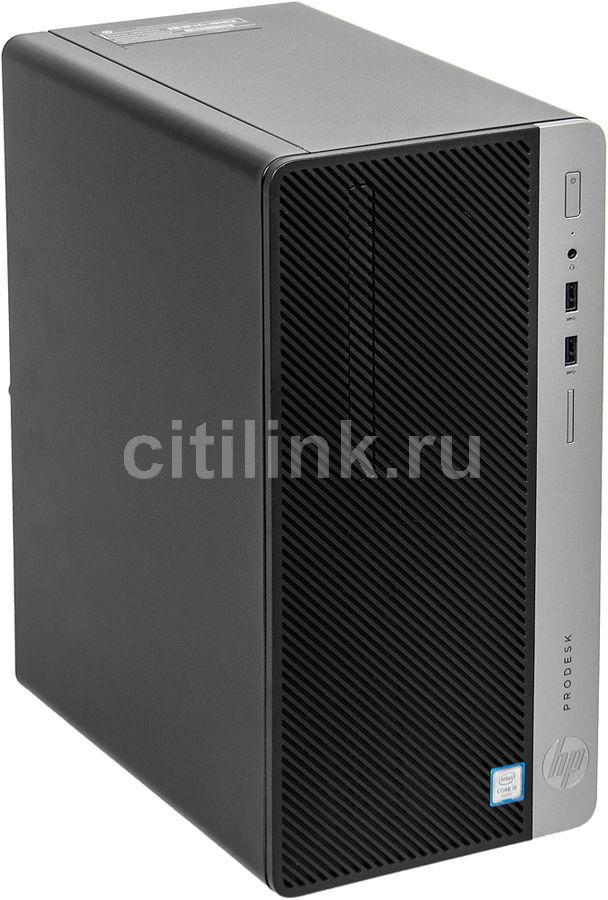 Компьютер  HP ProDesk 400 G4,  Intel  Core i3  7100,  DDR4 4Гб, 500Гб,  Intel HD Graphics 630,  DVD-RW,  Free DOS,  черный [1jj53ea]
