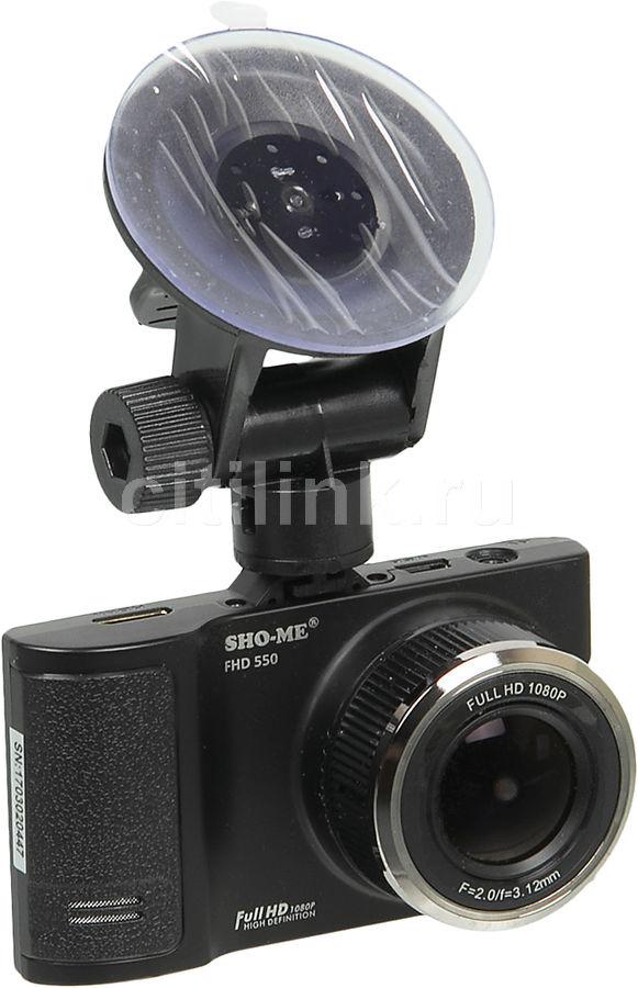 Видеорегистратор SHO-ME FHD-550 черный