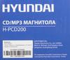 Аудиомагнитола HYUNDAI H-PCD200,  черный вид 14