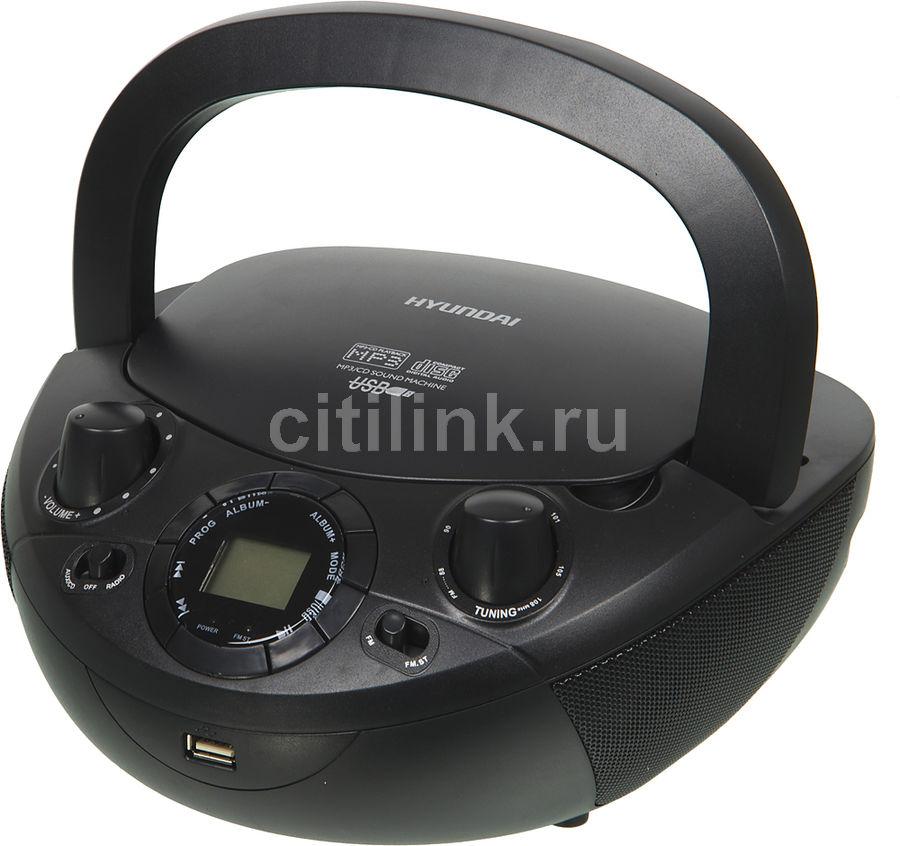 Аудиомагнитола HYUNDAI H-PCD200,  черный