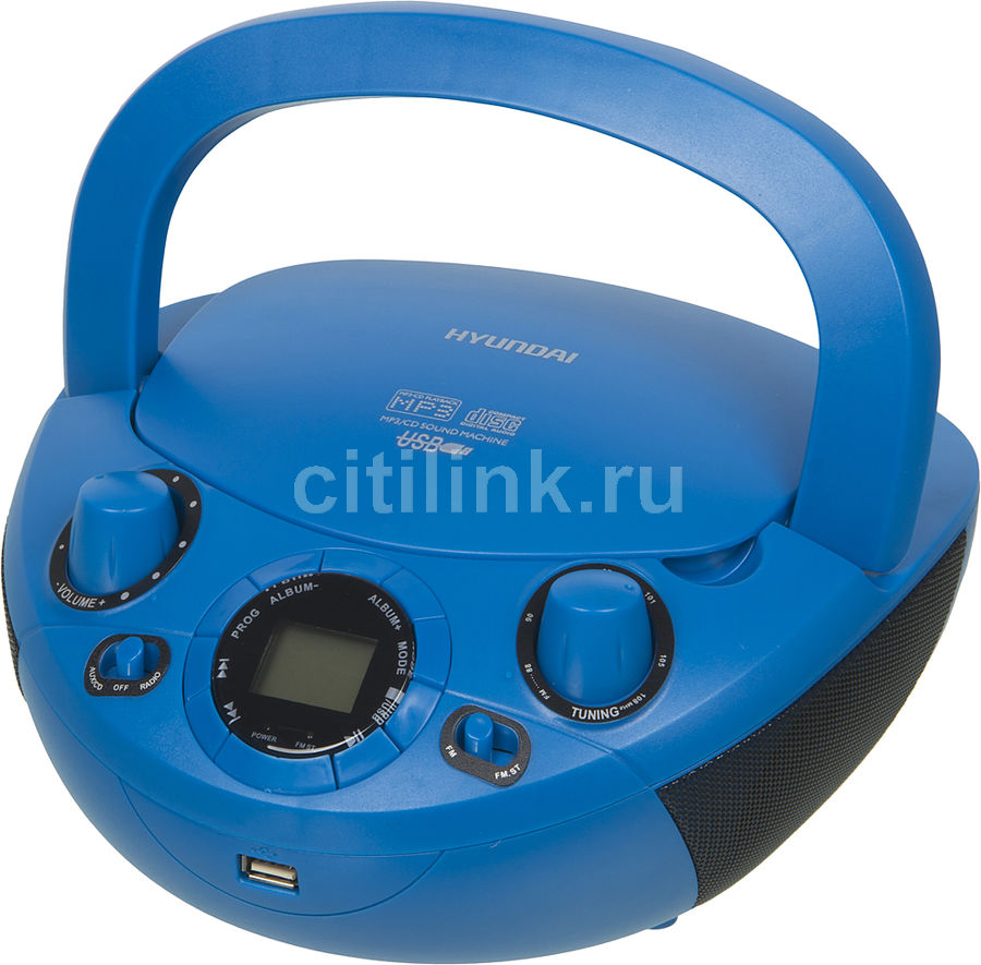 Аудиомагнитола HYUNDAI H-PCD220,  синий